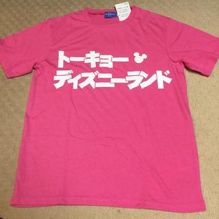 ディズニー(Disney)の東京ディズニーランド Tシャツ ピンク M(Tシャツ(半袖/袖なし))