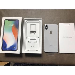 アイフォーン(iPhone)のキャンセルにより再出品SIMフリー 新品未使用のiPhone X_64Gシルバー(スマートフォン本体)
