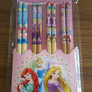 ディズニー(Disney)のディズニープリンセス お箸セット(カトラリー/箸)
