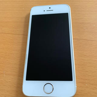 iPhone - iPhone SE Gold 64 GB