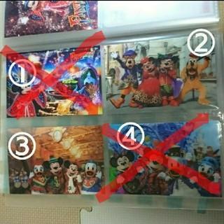 ディズニー(Disney)の【早い者勝ち!1枚¥300~】実写ポストカード(切手/官製はがき)