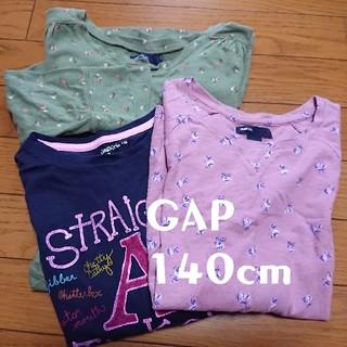 ギャップ(GAP)のGAP まとめ売り140cm(Tシャツ/カットソー)