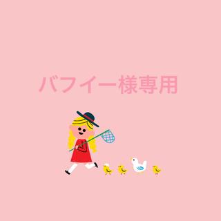 シマムラ(しまむら)のバフイー様専用ページ (ロングワンピース/マキシワンピース)
