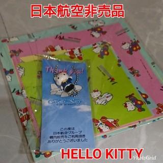 ハローキティ(ハローキティ)のレアキティちゃん JAL折り紙1991年と2001キーホルダー(キャラクターグッズ)