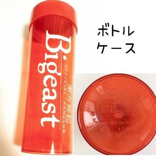 トウホウシンキ(東方神起)の東方神起 Bigeast ボトルケース(ミュージシャン)