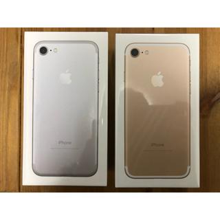 アップル(Apple)の未開封 ドコモ iPhone7 32GB 金&銀2台セット 判定○ ロック解除(スマートフォン本体)