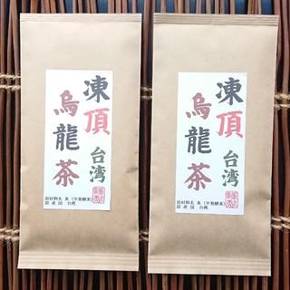 凍頂烏龍茶 ( トウチョウウーロンチャ )  2袋(茶)