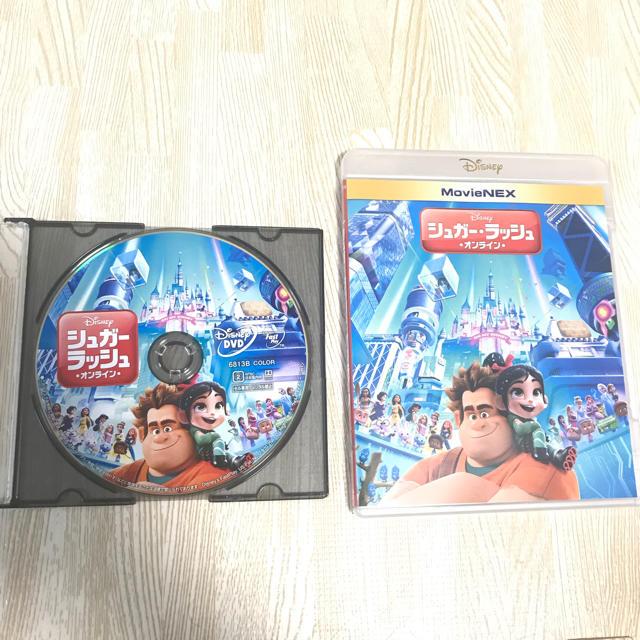 Disney(ディズニー)の新品 シュガーラッシュ オンライン DVD エンタメ/ホビーのDVD/ブルーレイ(キッズ/ファミリー)の商品写真