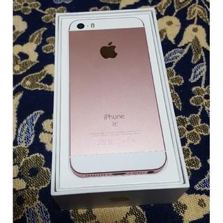 Apple - iPhone SE ローズゴールド64GB SIMフリー