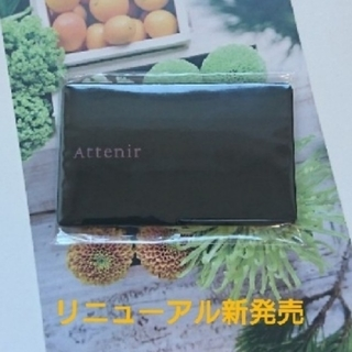 アテニア(Attenir)のAttenir 9.プライムルージュ10色(口紅)