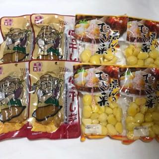 たっぷり大量★干し芋と栗ごはんまとめ売り(野菜)