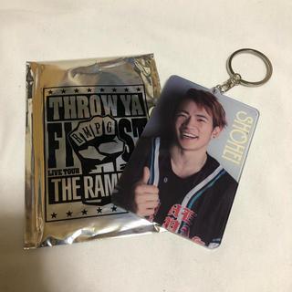THE RAMPAGE - 浦川翔平  キーホルダー