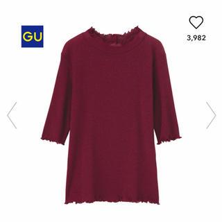 ジーユー(GU)のGU ラメトップス(Tシャツ(半袖/袖なし))
