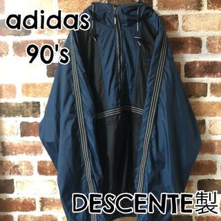 アディダス(adidas)の[ adidas ]90s アディダス アノラックパーカー デサント製(ナイロンジャケット)