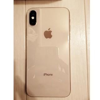 Apple - iPhoneXS イヤホンと充電器付き