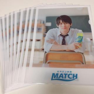 Johnny's - 平野紫耀 クリアファイル MATCH