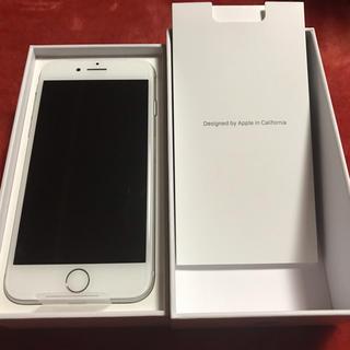 アイフォーン(iPhone)のiPhone8 64GB シルバー 未使用品 SIMロック解除済み NW○(スマートフォン本体)