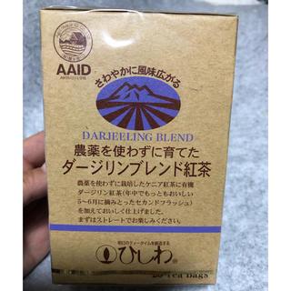 ひしわ  ダージリンブレンド紅茶  20袋 菱和園(茶)