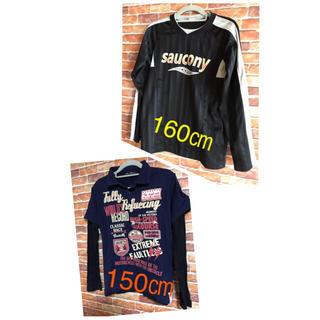 サッカニー(SAUCONY)の[平成最期のSALE]二枚セット 男児トップス 150㎝&160㎝(Tシャツ/カットソー)