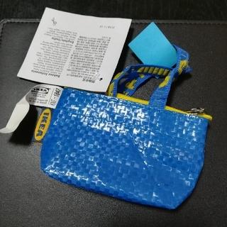 イケア(IKEA)のIKEA KNOLIG チェーン付きバッグS①(コインケース)