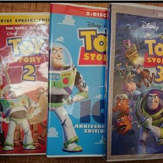 ディズニー(Disney)の4/24限り出品!Disney PIXAR トイストーリー1~3 DVD 5枚(アニメ)