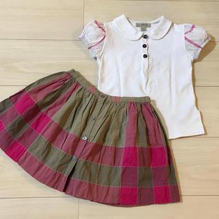 BURBERRY - 【美品】バーバリー Burberry スカート 5Y & ポロシャツ 4Y