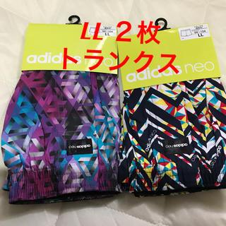 アディダス(adidas)の新品 アディダスネオ トランクス 男性下着 パンツ LL 2枚セット(トランクス)