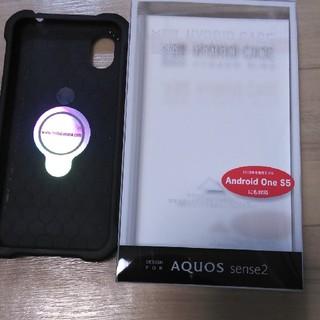 アンドロイド(ANDROID)のAndroid携帯ケースones5など対応(Androidケース)