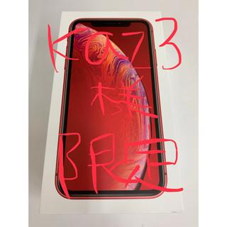 アイフォーン(iPhone)のiPhone XR レッド 64GB SIMフリー 新品 未使用(スマートフォン本体)