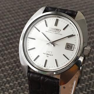 セイコー(SEIKO)のキングセイコー  希少 45KSクロノメーター 4502-8010(腕時計(アナログ))
