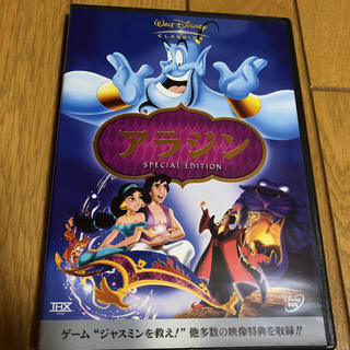 ディズニー(Disney)のブラン様専用(アニメ)