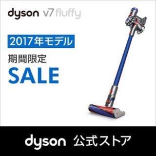 ダイソン(Dyson)のダイソンV7 SV11 FF OLB 新品未開封 (Dyson)(掃除機)
