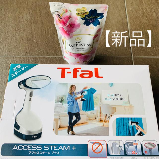 T-fal(ティファール)のT-fal ティファール DT 8100 スマホ/家電/カメラの生活家電(アイロン)の商品写真