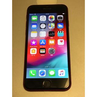 iPhone - 【9784】iPhone8 64