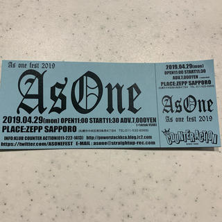 AS ONE As One Fest 2019 .Zeppサッポロ  チケット (ポップス/ロック(邦楽))
