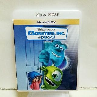 ディズニー(Disney)の新品♡モンスターズインク  DVD   純正ケース付き  MovieNEX(キッズ/ファミリー)