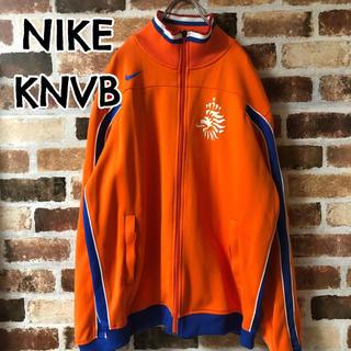 ナイキ(NIKE)の[ NIKE ]ナイキ トラックジャケット オランダ代表 KNVB オレンジ(ジャージ)