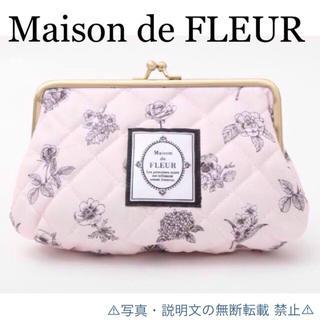 メゾンドフルール(Maison de FLEUR)の⭐️新品⭐️【メゾン ド フルール】がま口☆ポーチ☆付録❗️(ポーチ)