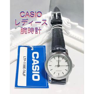 c9d6de5730 カシオ 黒 腕時計(レディース)(シルバー/銀色系)の通販 59点 | CASIOの ...