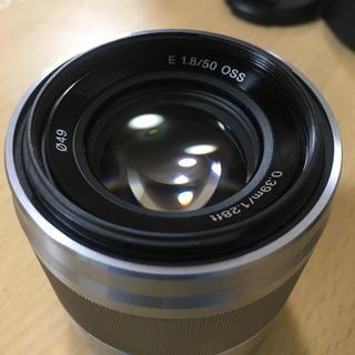 SONY -  SONY Eマウント用レンズ SEL50F18