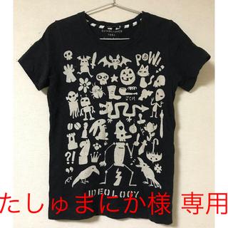 フィス(FITH)のFITH  プリント Tシャツ 半袖 150(Tシャツ/カットソー)
