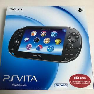 プレイステーションヴィータ(PlayStation Vita)のPlayStation Vita + メモリーカード32GB、16GB付き(携帯用ゲーム本体)