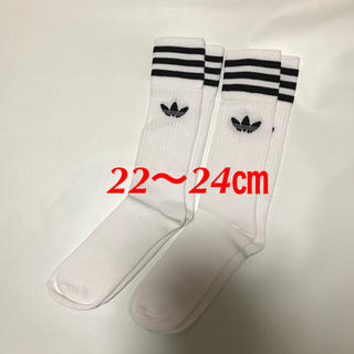 アディダス(adidas)の【22〜24㎝】白  靴下  2足(ソックス)