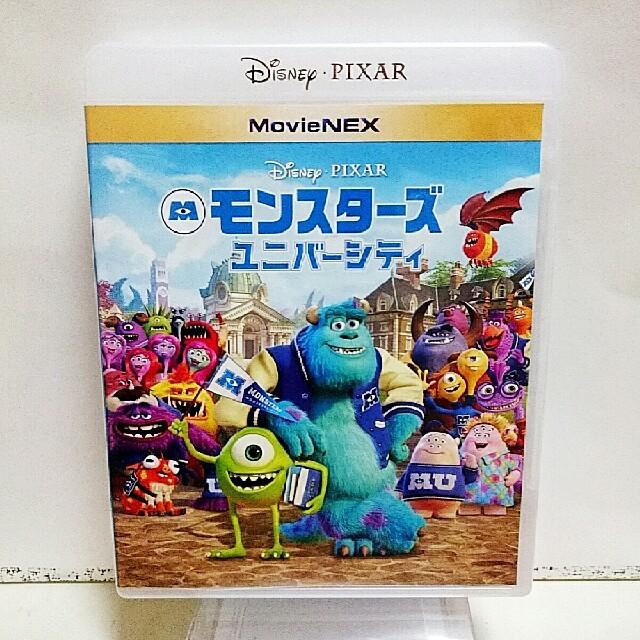 Disney(ディズニー)の未再生♡モンスターズユニバーシティ  ブルーレイ ボーナスディスク 正規ケース付 エンタメ/ホビーのDVD/ブルーレイ(キッズ/ファミリー)の商品写真