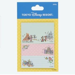 ディズニー(Disney)の期間限定sale♡ディズニー♡手書きシリーズ♡ふせん(ノート/メモ帳/ふせん)