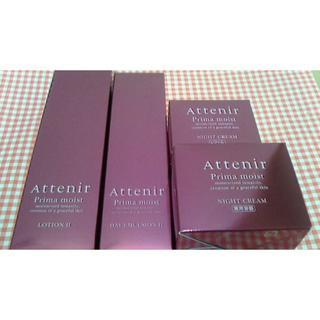 アテニア(Attenir)のプリマモイストⅡ(しっとり)4点セット アテニア(化粧水 / ローション)