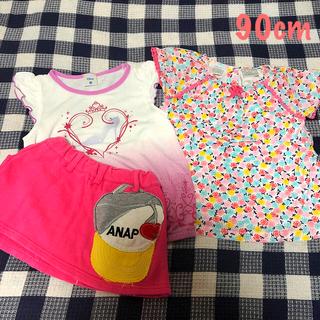 アナップキッズ(ANAP Kids)の女の子 まとめ売り 90cm(Tシャツ/カットソー)