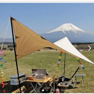スノーピーク(Snow Peak)のノルディスク カーリ ダイヤモンド10(テント/タープ)