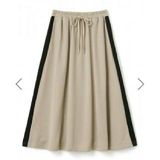 グレイル(GRL)のGRL♡スウェットフレアースカート(ロングスカート)