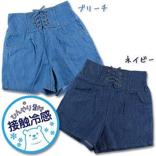 キッズ デニムパンツ ショーツ ショートパンツ デニム 半ズボン 子供 (パンツ/スパッツ)